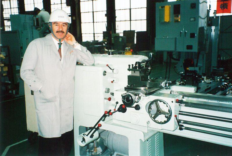 Çin'de fabrika gezisi, 1993