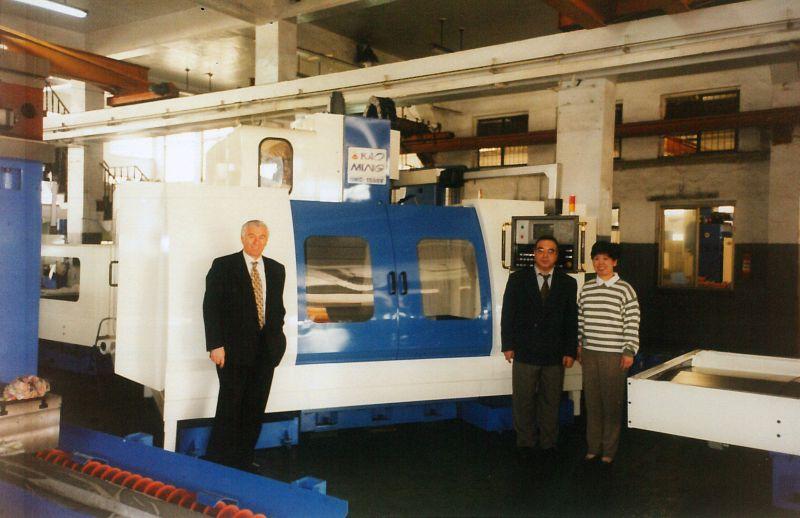 Tayvan'da Kao Ming fabrika gezisi, 1999