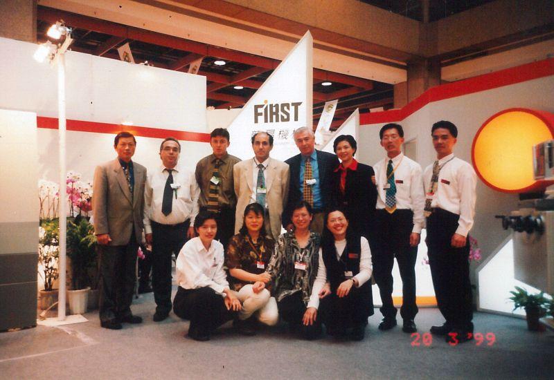TIMTOS Fuarı'nda First, 1999