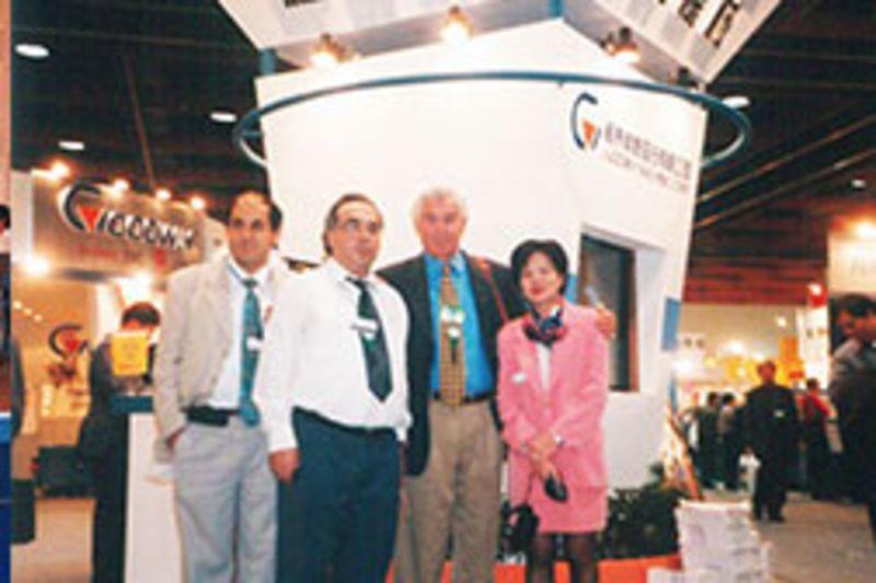 TIMTOS Fuarı'nda Goodway, 1999