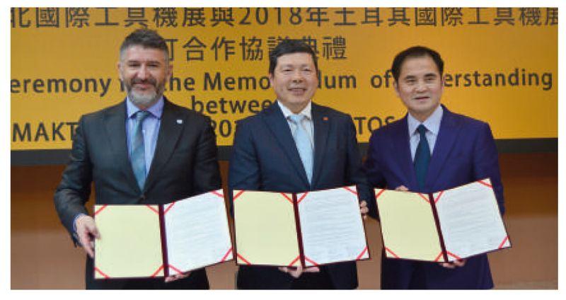 Türkiye ve Tayvan'ın sektör partnerliği, imza töreni ile taçlandı